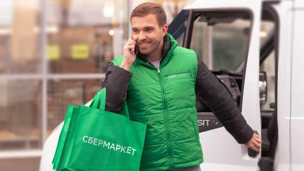 Популярный сервис доставки продуктов СберМаркет доставит продукты в Брянске за 2 часа