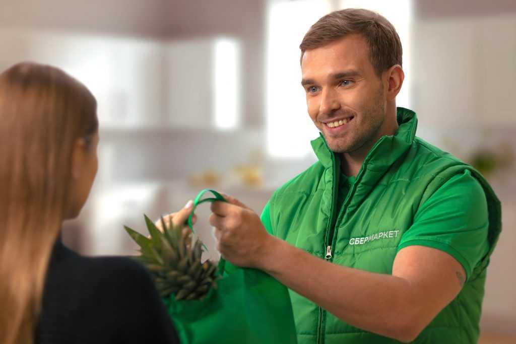 Брянцы начали заказывать продукты и товары через СберМаркет