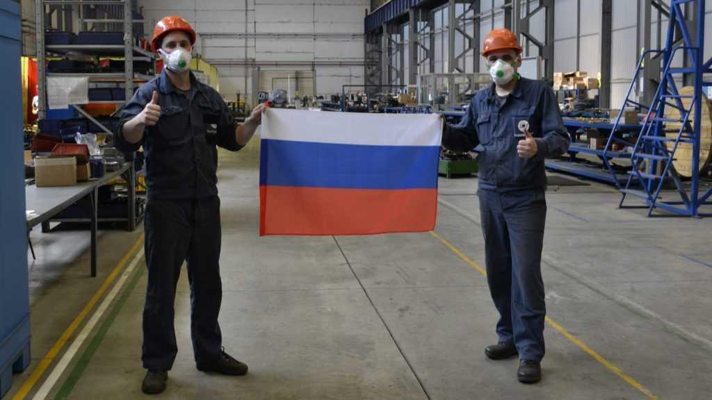 Работники БМЗ присоединились к акции «Флаги России»