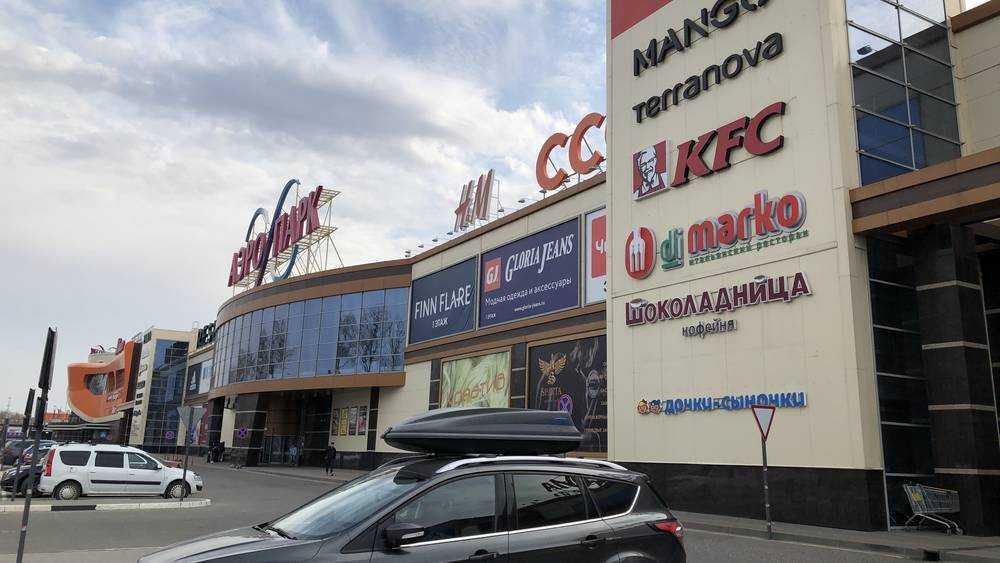 В брянском ТРЦ «Аэропарк» открылось кафе Terrasa