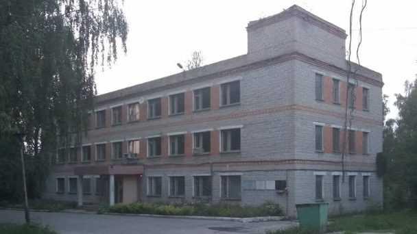Брянский фиброцементный завод ушел под управление уральской компании