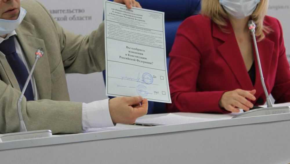 В Брянске рассказали о процедуре голосования по изменению Конституции