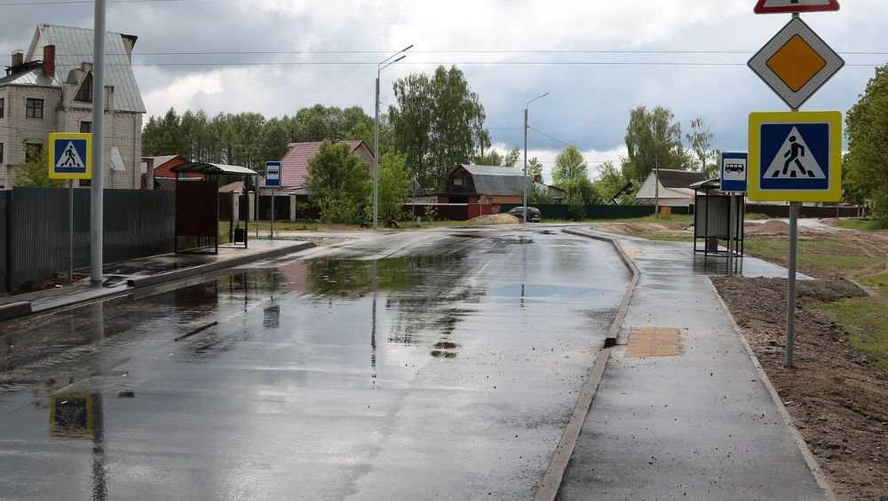 В Брянске почти закончили ремонт дороги на улице Чичерина
