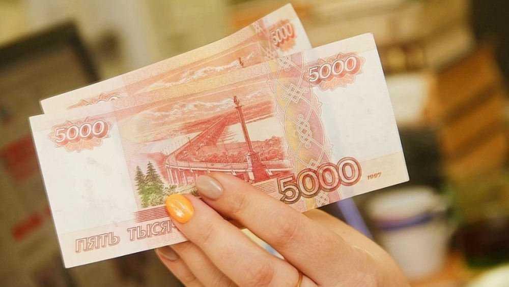 Более 122 тысяч брянских семей получили по 10 тысяч рублей на детей