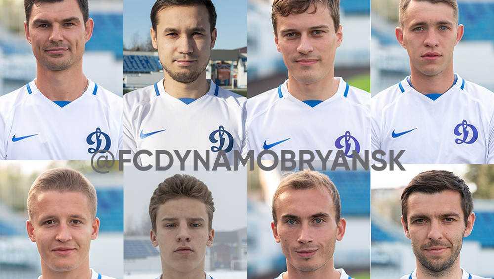 Из брянского «Динамо» ушли 8 игроков и пришел новый старший тренер