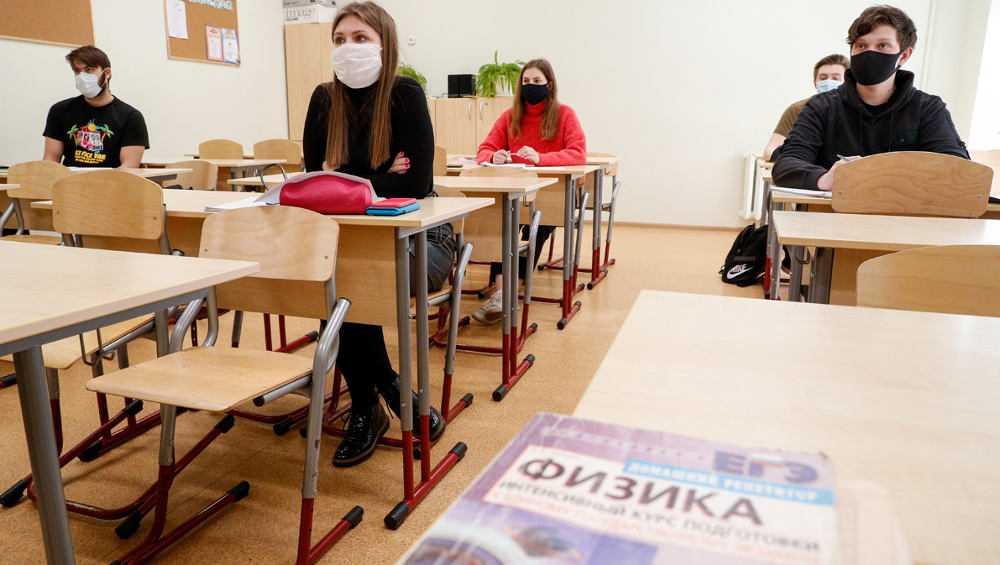 В Брянске средние баллы по ЕГЭ оказались выше, чем в России