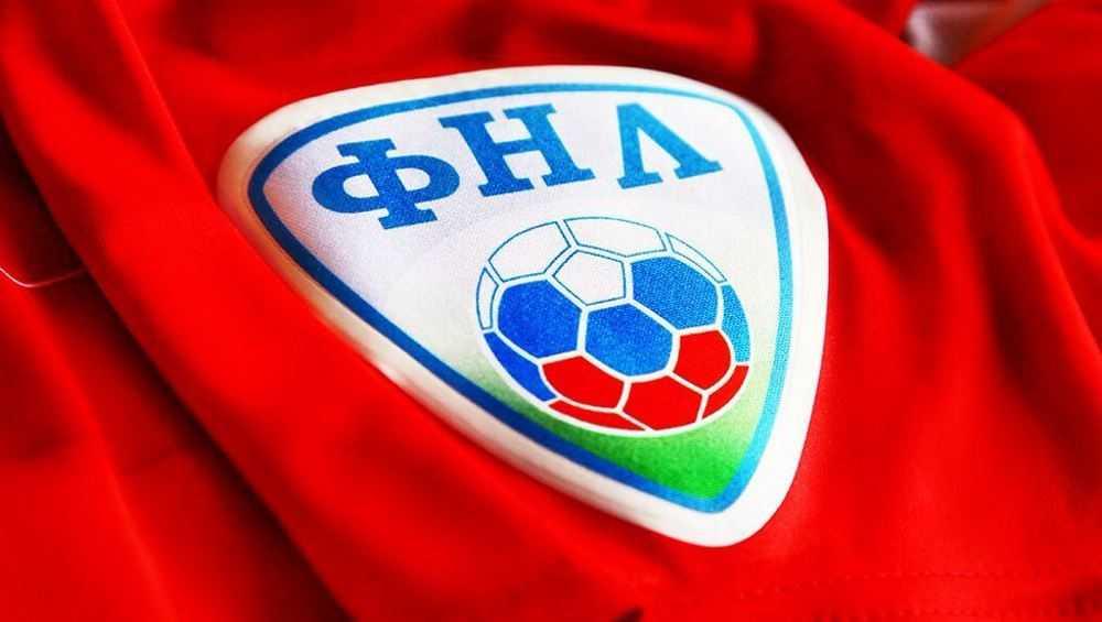 Заявку брянского «Динамо» на получение лицензии ФНЛ одобрили эксперты