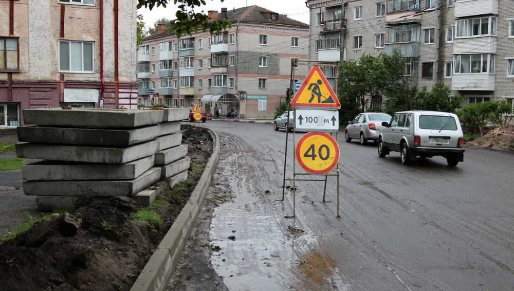 В Брянске взялись за ремонт второй части улицы Фокина