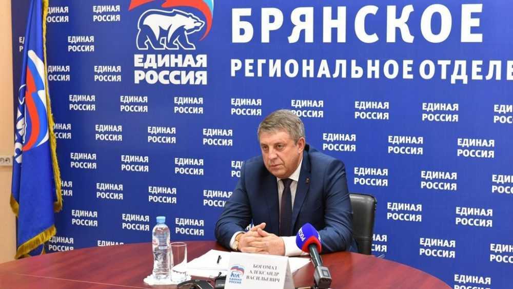 Брянские единороссы выдвинули Богомаза кандидатом в губернаторы