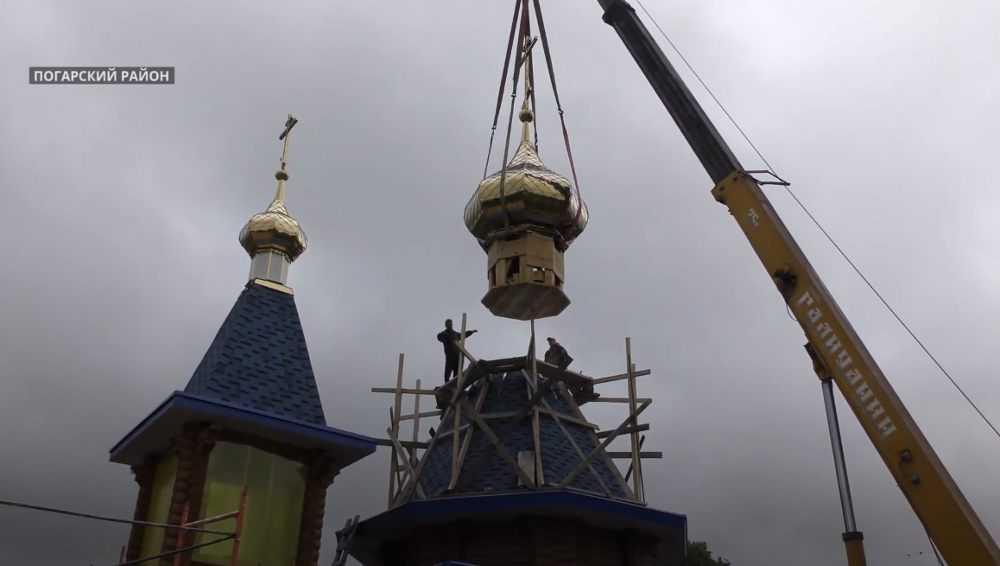 В Погаре на построенной всем миром церкви установили главный купол