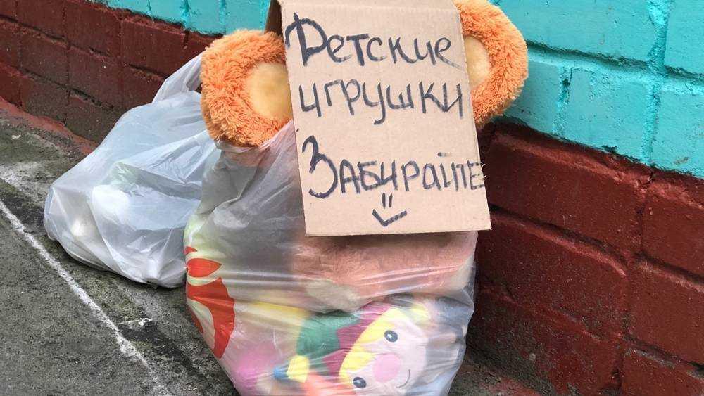 Мешки с детскими игрушками начали выставлять в Брянске у подъездов