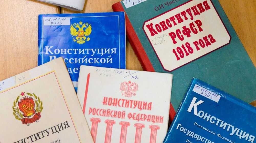 Вячеслав Плахотнюк: Без сомнений и сожалений. Поправки в Конституцию будут одобрены, что бы не говорили их критики
