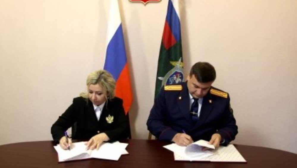 Следователь Лукичев и защитница детей Мухина выслушают брянцев 26 июня
