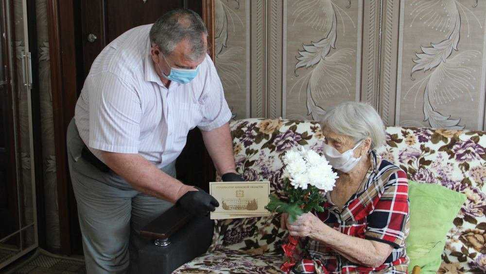 В Брянске почтили память о партизанах и подпольщиках