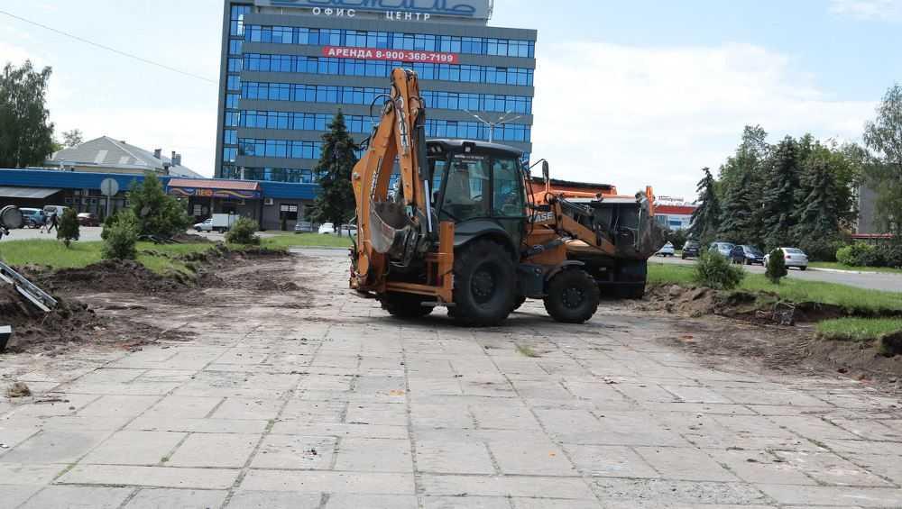 В Брянске начали сносить старый сквер «Литий»