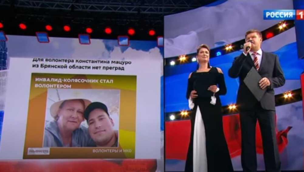 Дмитрий Губерниев назвал брянского волонтёра настоящим героем