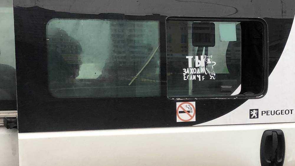 В Брянске водитель маршрутки №49 перепугал пассажиров своим лихачеством