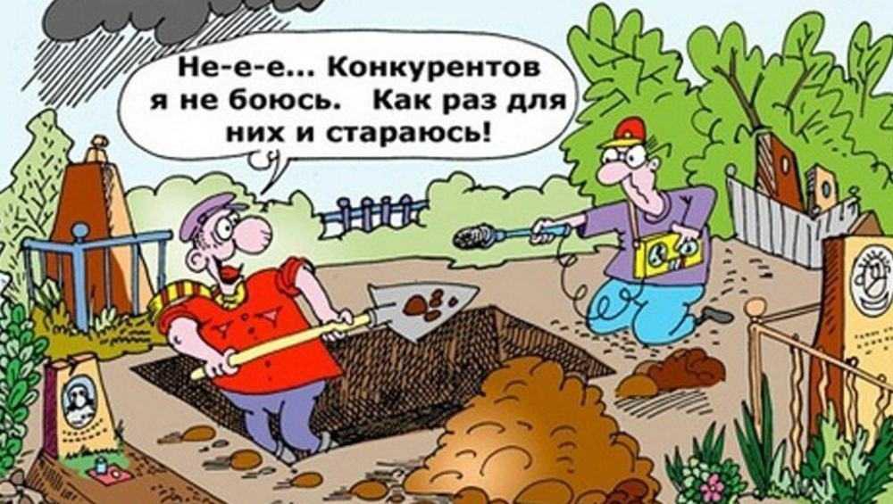 Работники брянских кладбищ попались на торговле землей