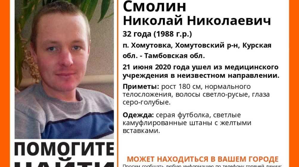 Брянцев попросили помочь в розыске пропавшего жителя Курской области