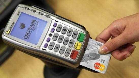 Брянское отделение Сбербанка запустило сервис POS-кредитования через эквайринг