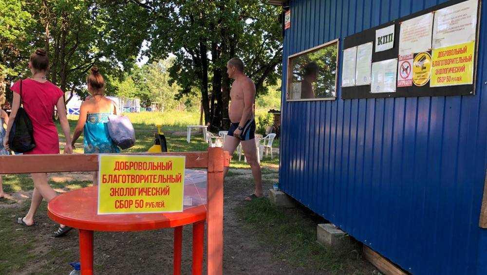 Арендатор: отдых на берегу озера ДСК в Брянске остался бесплатным