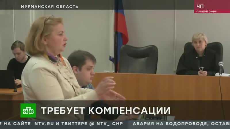 Российская чиновница сбила ребенка и отсудила у его родителей деньги