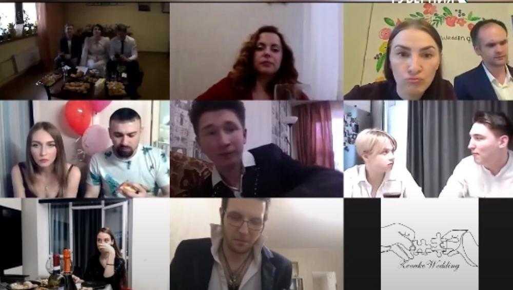 Впервые в Брянске сыграли онлайн-свадьбу