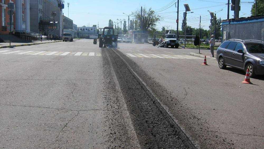 В Брянске на привокзальной площади начали ремонт