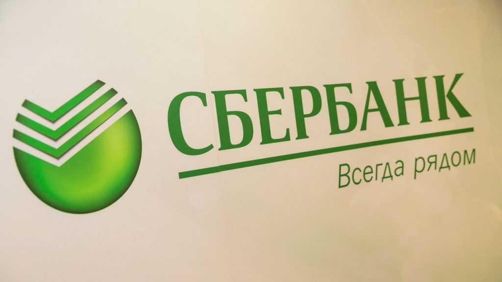К Международному дню защиты детей Сбербанк приготовил приятные сюрпризы для россиян