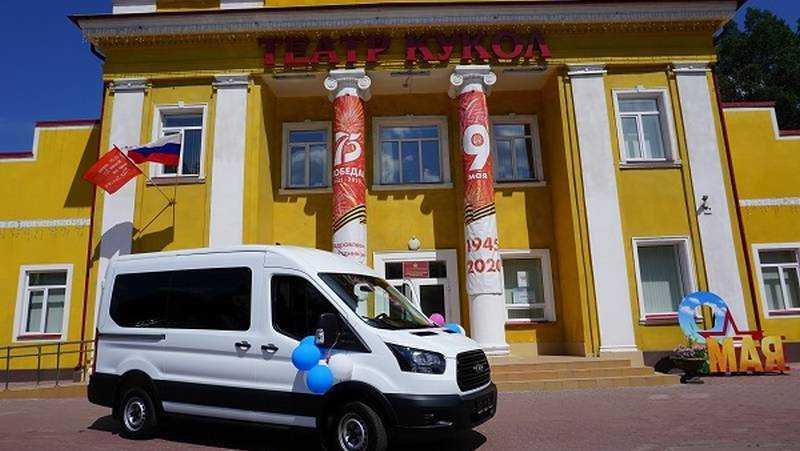Ведущие учреждения культуры Брянской области получили автомобили для организации гастролей и выездных выступлений