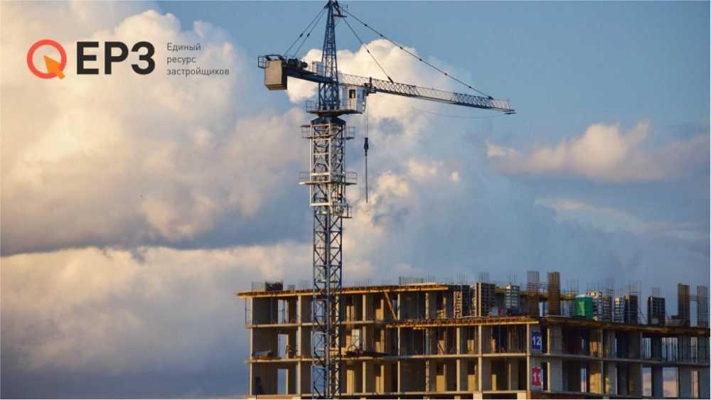 Отчёт о состоянии брянского строительного сектора
