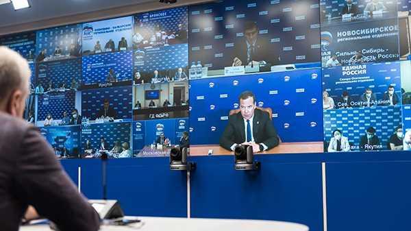 Единая Россия» подготовит изменения в законодательство после принятия поправок в Конституцию