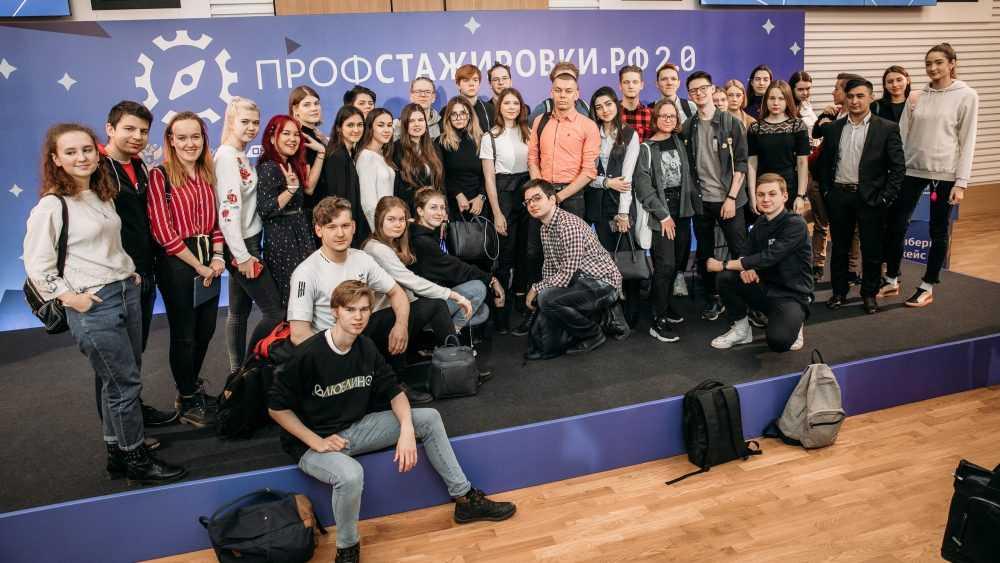 Брянские студенты стали лидерамиконкурса «Профстажировки 2.0»