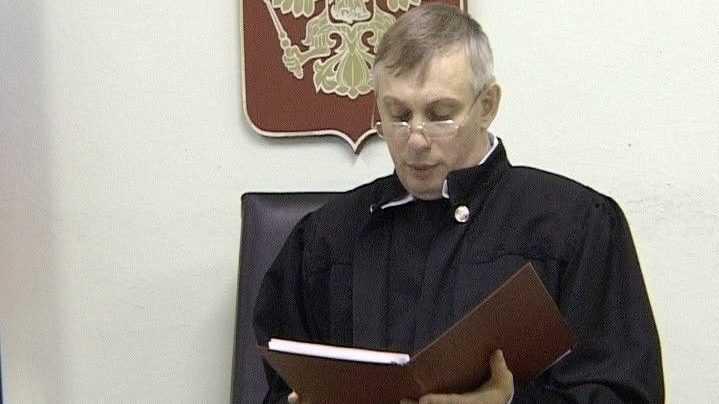 Судья Брянского облсуда Александр Рябухин подал в отставку