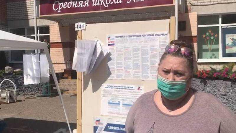 Брянская представительница КПРФ рассказала о голосовании по Конституции