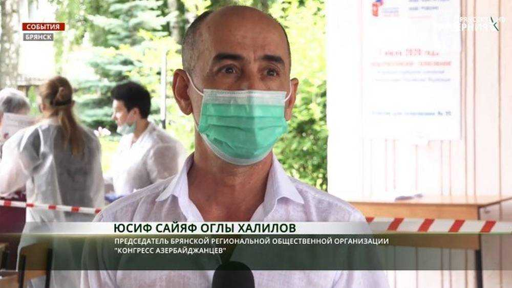 В Брянской области лидер азербайджанцев проголосовал по Конституции