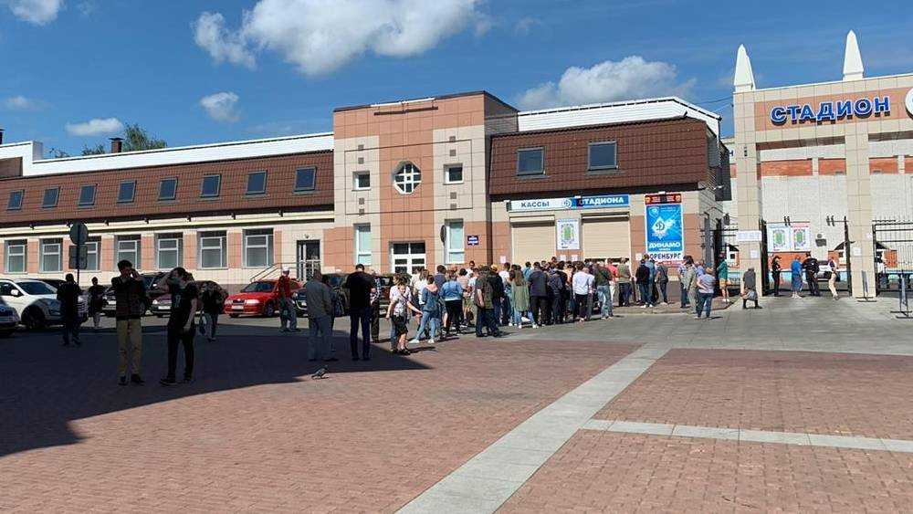 Брянское «Динамо» извинилось перед болельщиками из-за продажи билетов