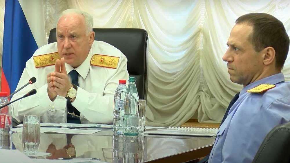 Брянские следователи приняли участие в совещании с Бастрыкиным