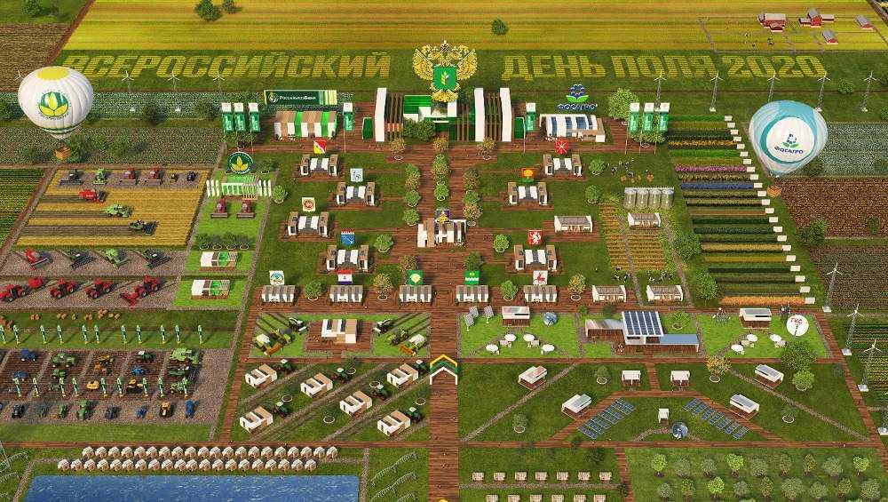 Выставка «Всероссийский День поля» в Брянской области открылась