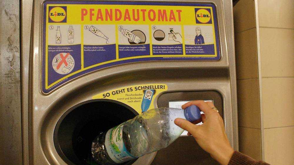 В Брянске установят автоматы для приема пластиковой тары