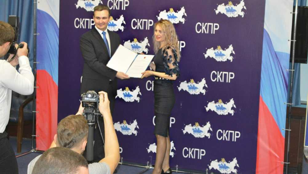 Брянскую певицу и активистку Сергию поблагодарила Госдума