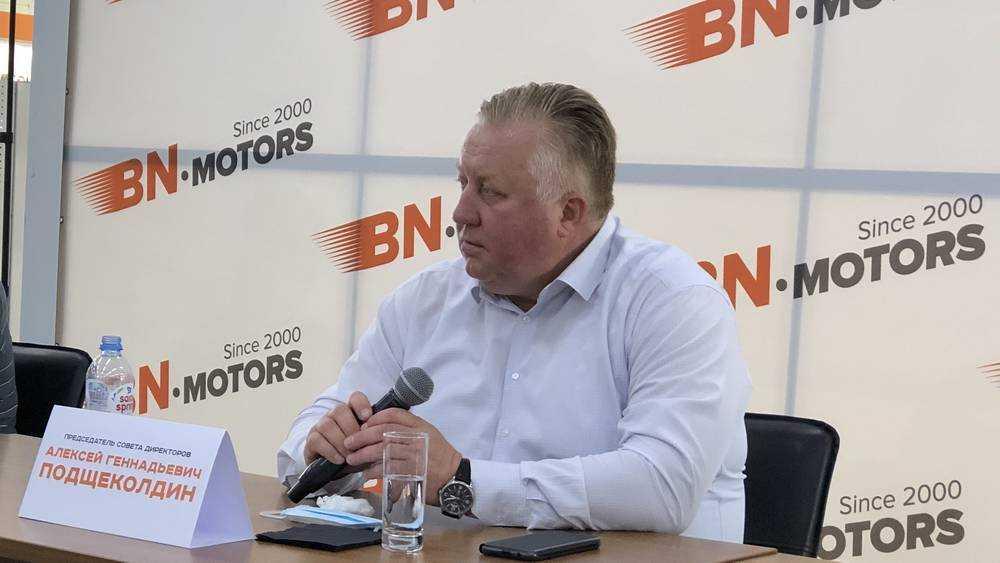 В Брянске открылся крупнейший салон автомобилей с пробегом «БН-Моторс»