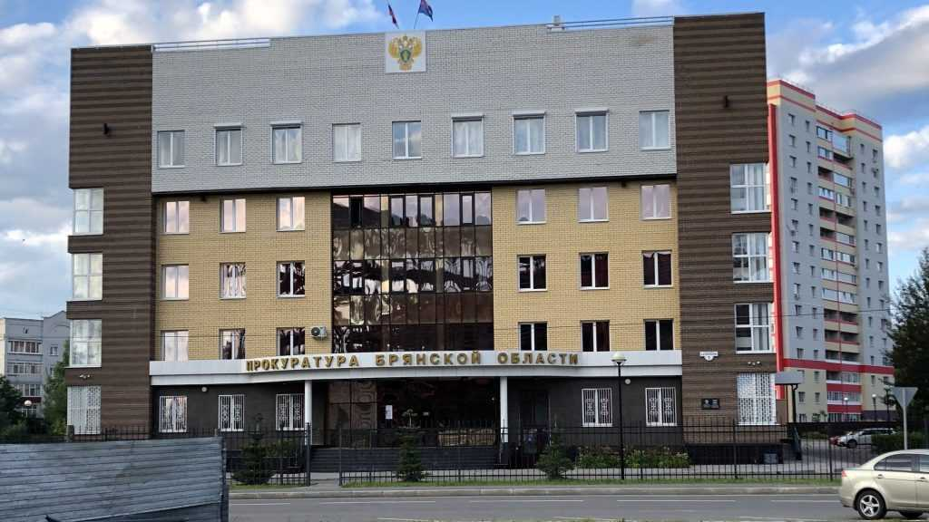 Вместе с брянским прокурором Зубко уволили и его помощника