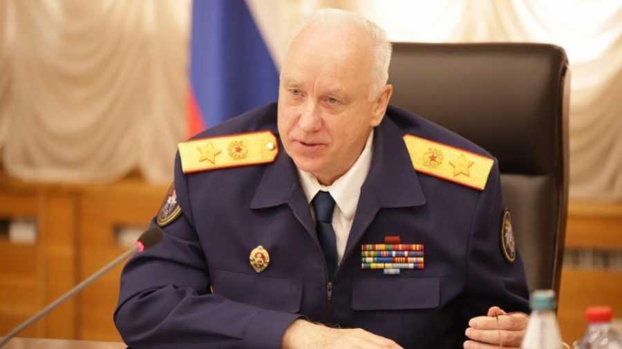 Бастрыкин похвалил брянских криминалистов