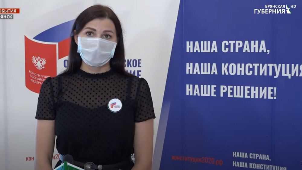 Явку брянцев на общероссийское голосование назвали беспрецедентной