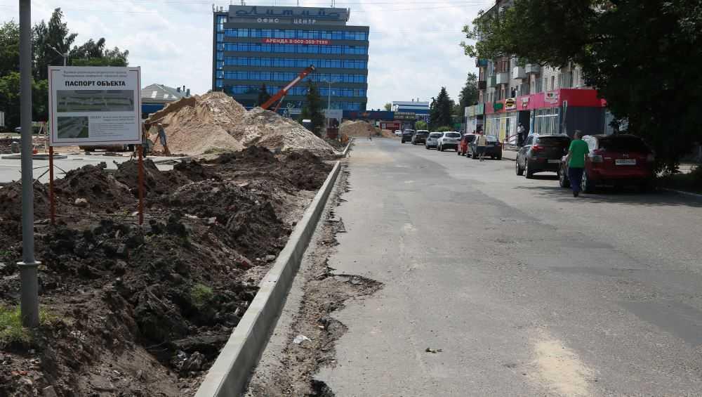 В Брянске отремонтируют дорогу вдоль сквера у «Лития»