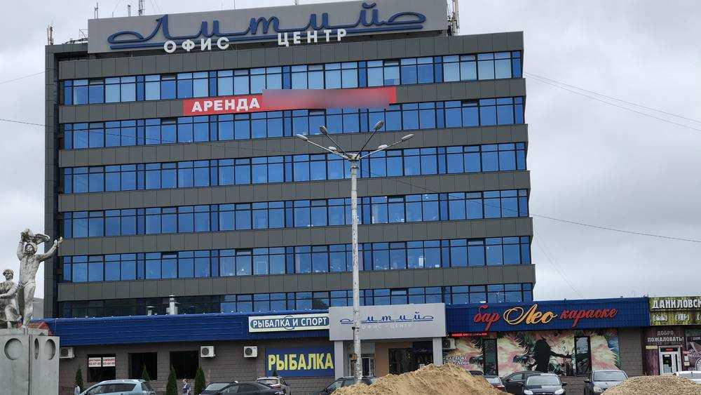 В Брянске снесли последние корпуса завода «Литий»