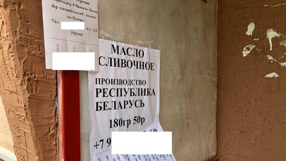 Отраву брянским пенсионерам начали доставлять на дом