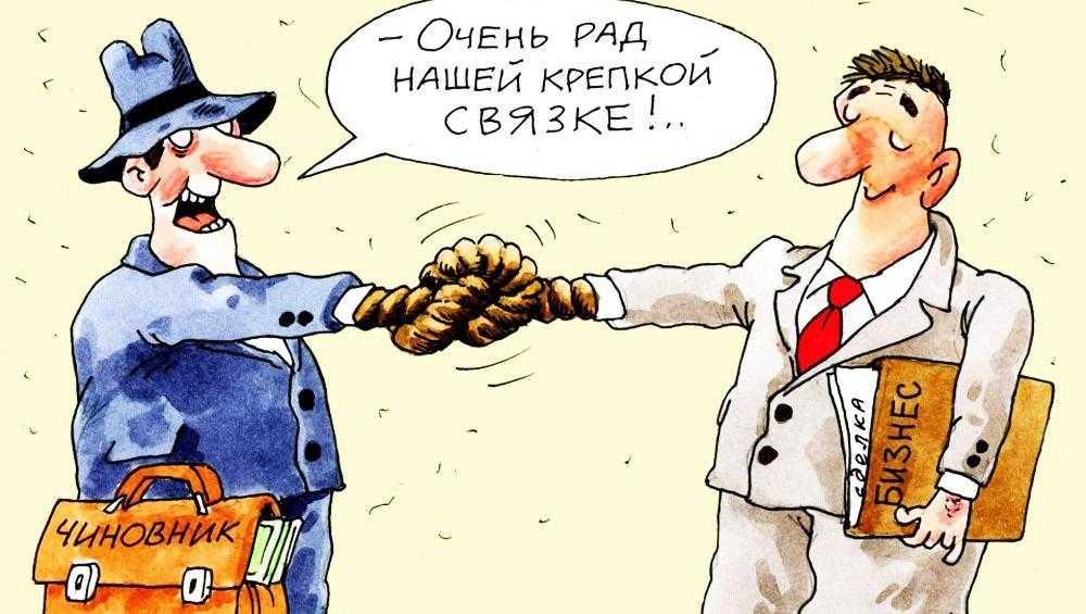 В Брянске чиновников и бизнесмена осудят за аферу на 12 млн рублей