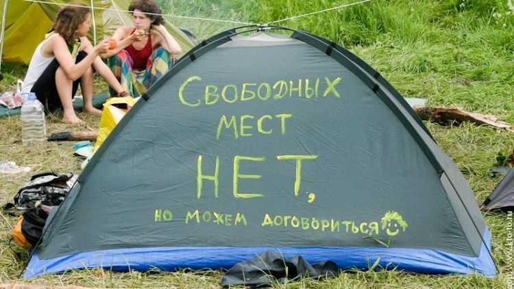 Отдыхающие пришли в ужас от российских курортов